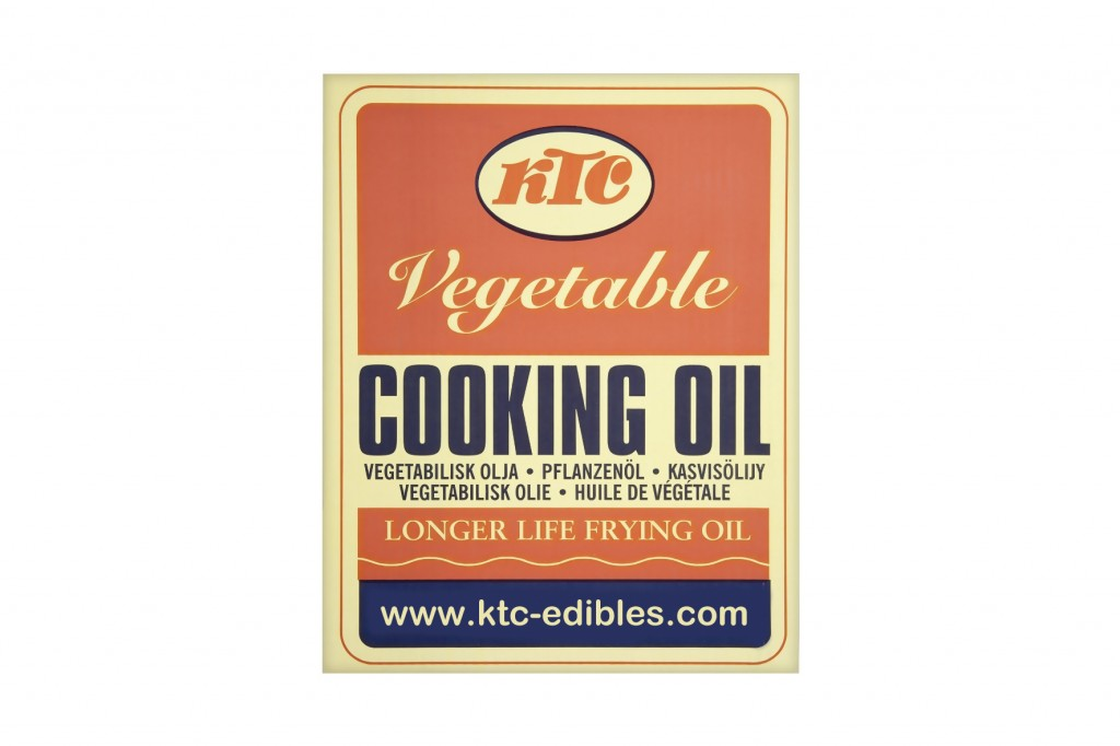 KTC Extended Long Life Vegetable Oil